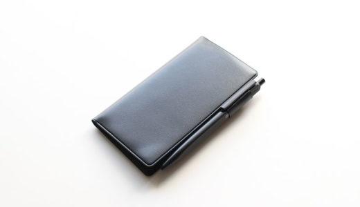手帳は小さい&薄いが僕の選択。カスタム自在のおすすめ手帳『ハンディピック』