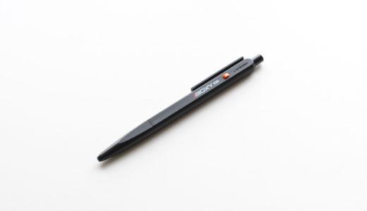 書き味抜群。文字にもイラストにもおすすめのボールペン『BOXI-100』