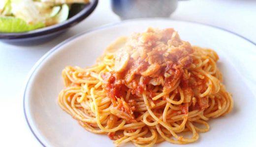 カプリチョーザの味を再現!?トマトとニンニクのパスタソースの作り方