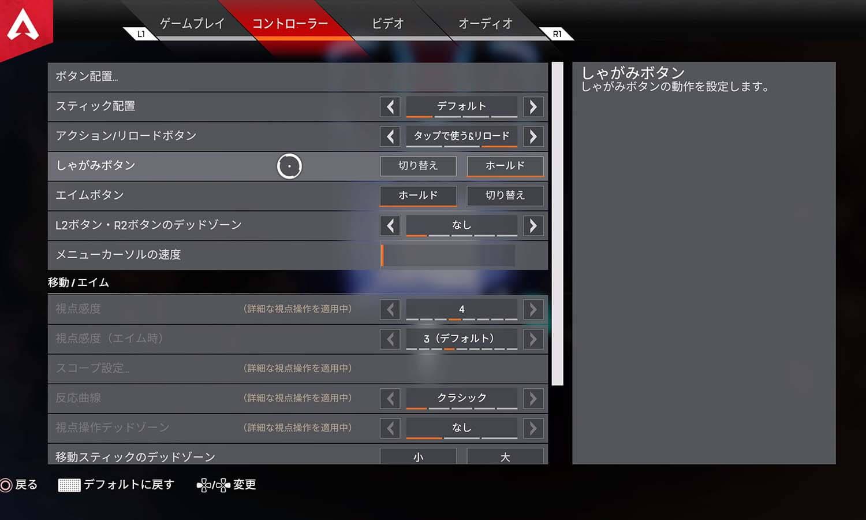 APEX ボタン配置