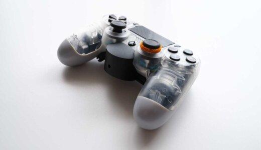 1年間、PS4『DUALSHOCK 4背面ボタンアタッチメント』を使ってみたレビューと、僕の設定(APEX)。